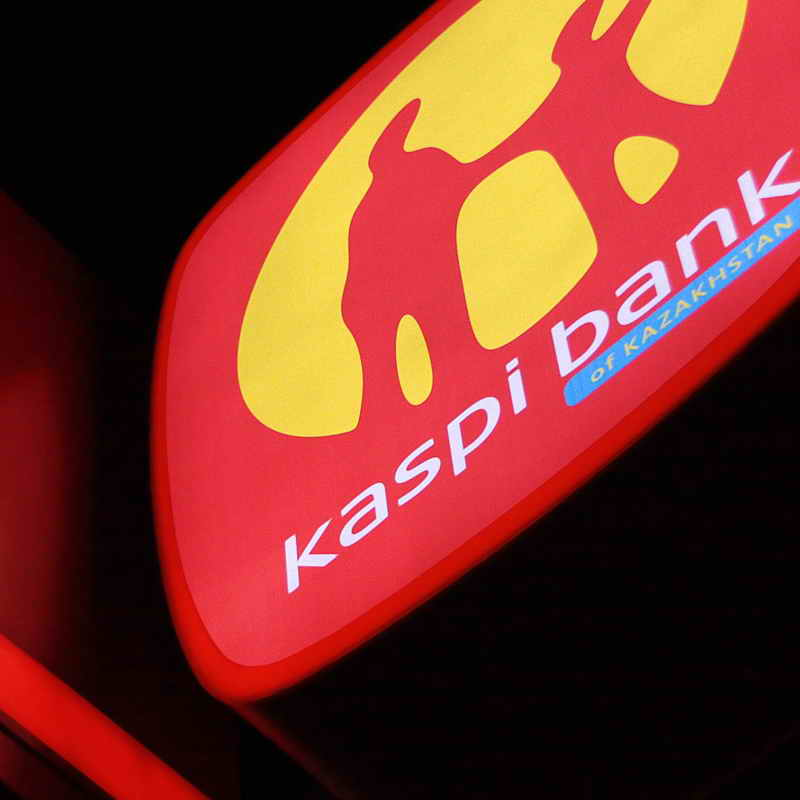 KASPI BANK: THE PRIDE OF KAZAKHSTAN